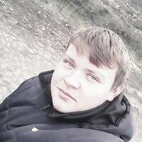 Саша, 24 года, Лев, Бершадь
