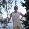 Сергій, 41, г.Кропивницкий (Кировоград)