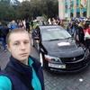Александр, 26, г.Мариуполь