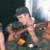 Виктор, 32, г.Москва