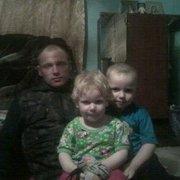 Виталий 37 лет (Близнецы) на сайте знакомств Белева