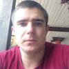 Александр, 27, г.Кропивницкий