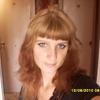 Дина, 34, г.Верхний Услон