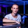 Sergey, 20, Донецьк