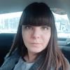 Юлия, 29, г.Нижневартовск