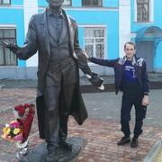 Илья Гуськов 27 лет (Близнецы) хочет познакомиться в Вязниках