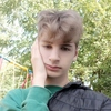 Назарий, 16, г.Боярка
