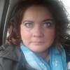 Ирина, 34, г.Санкт-Петербург