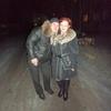 Светлана, 40, г.Луга