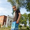 Андрей, 25, г.Белоозёрский