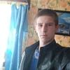 Ваня, 19, г.Ляховичи