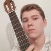 Андрей, 19, г.Бишкек
