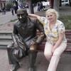 Татьяна, 44, г.Нижний Новгород