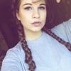 Darya, 18, г.Милан