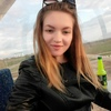 Алла, 22, г.Волжский (Волгоградская обл.)