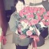 Алия, 44, г.Алматы́