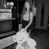 Екатерина, 25, г.Малмыж