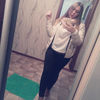 Полина, 16, г.Кострома