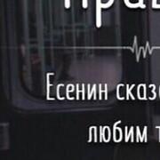 Незнакомец 26 Москва