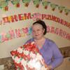 Ирина, 61, г.Севастополь