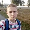 Сергій, 16, г.Золотоноша