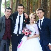 Макс, 25 лет, Овен, Москва