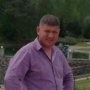 Евгений 44 Екатеринбург
