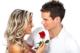 Серьезные отношения на сайте знакомств