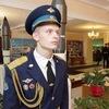 Владимир, 22, г.Онега