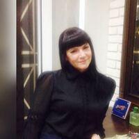 Елена, 32 года, Рак, Екатеринбург