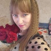 Ирина Золина 31 Бирск