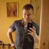 Ente, 41, г.Таллин