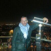 александр, 49 лет, Стрелец, Москва