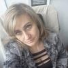Татьяна, 39, г.Адлер