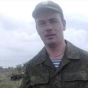 Иван 36 Тольятти