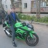 Александр, 22, г.Калуга