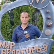 Вахтанг 34 Белгород