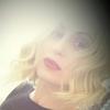 Alisa, 36, Кобленц