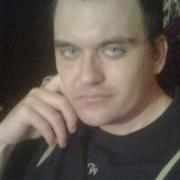 Знакомства в Карловке с пользователем Александр 39 лет (Весы)
