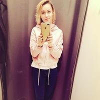 Эльмира, 29 лет, Телец, Москва