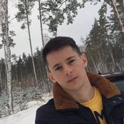 Начать знакомство с пользователем Андрей 32 года (Козерог) в Фаниполе