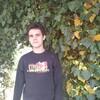 Sergey, 24, Tiraspol