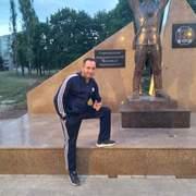 Александр 40 Белгород