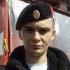 Ростислав, 22, г.Ольга
