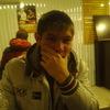 Александр, 18, г.Чита