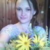 Анна, 25, г.Березники