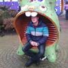 Veron, 31, г.Запорожье