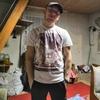 Денис, 27, г.Магнитогорск