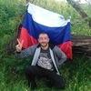 Александр, 34, г.Первомайское