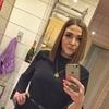 Лиза, 27, г.Краснодар